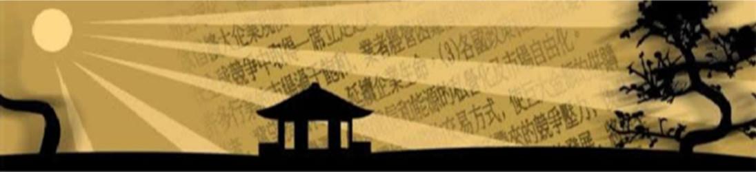 Healing Qigong